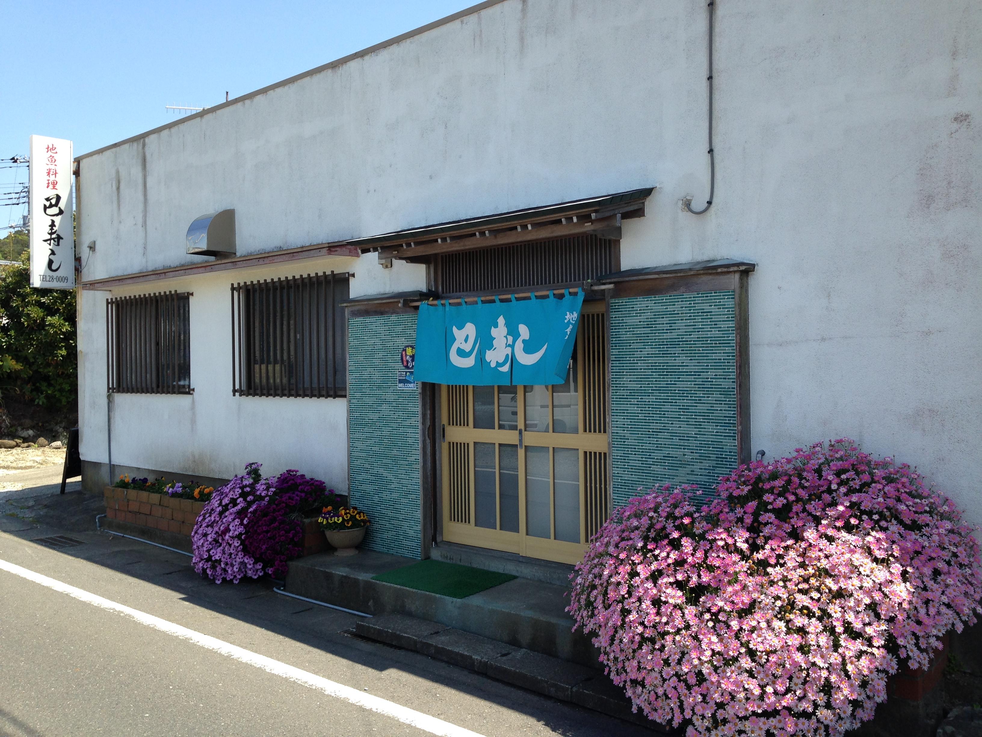 http://blog.corco.jp/corcovado/IMG_9101.JPG