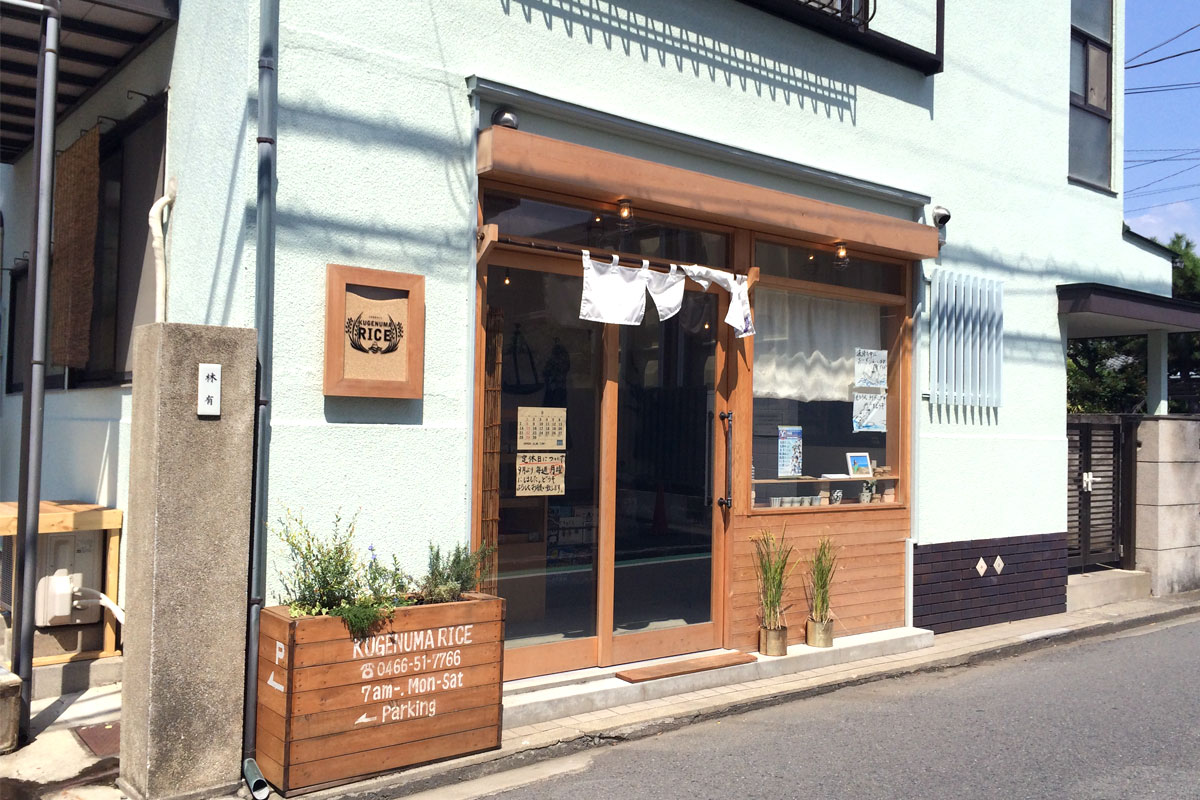 http://blog.corco.jp/corcovado/buillding.jpg