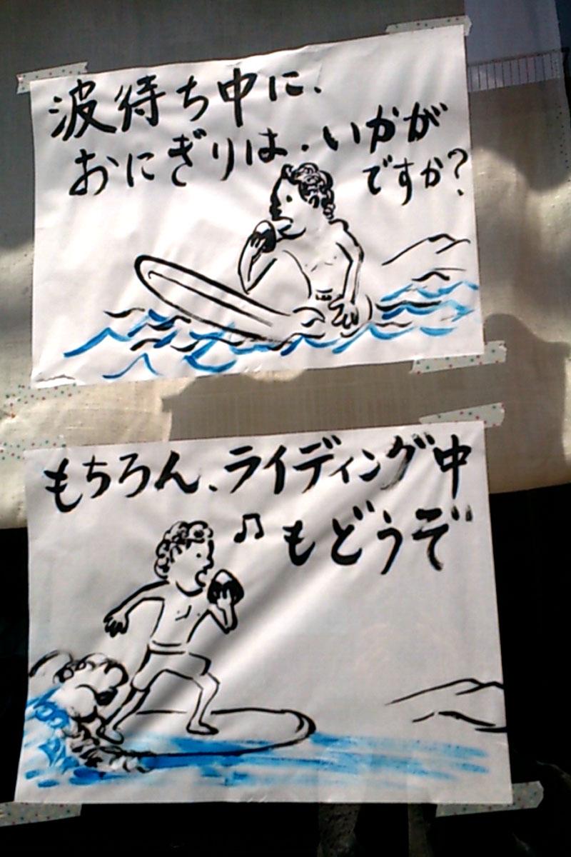 http://blog.corco.jp/corcovado/paper.jpg